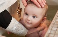 Крещение ребенка в Ильинской Церкве