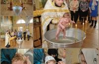 Фото с крещения ребенка 20