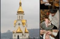 Фото с крещения ребенка 26