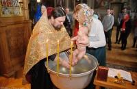 Свято-Троицкий Ионинский монастырь, крещение ребенка