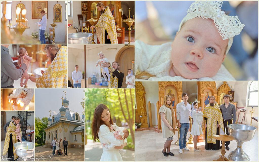 Крещение в Спиридоновской цервки на Борщаговке