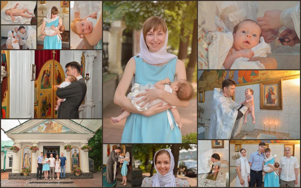 Крещение ребенка Ильинская Церковь