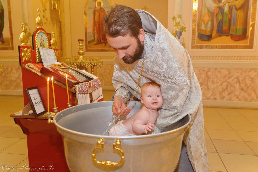 Крещение, Троещина