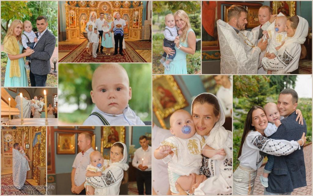 Крещение ребенка в Выдубицком монастыре