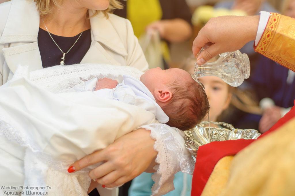 Крещение в храме Св. Василия Великого