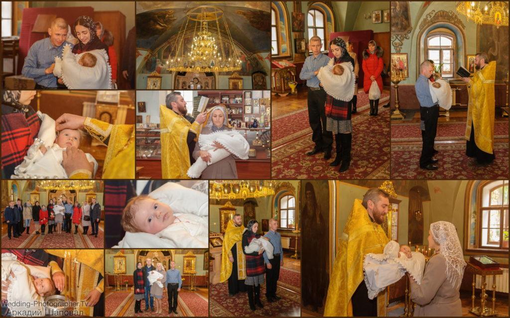 Крещение ребенка в Спасо-Преображенской трапезной церкви на территории Выдубицкого монастыря