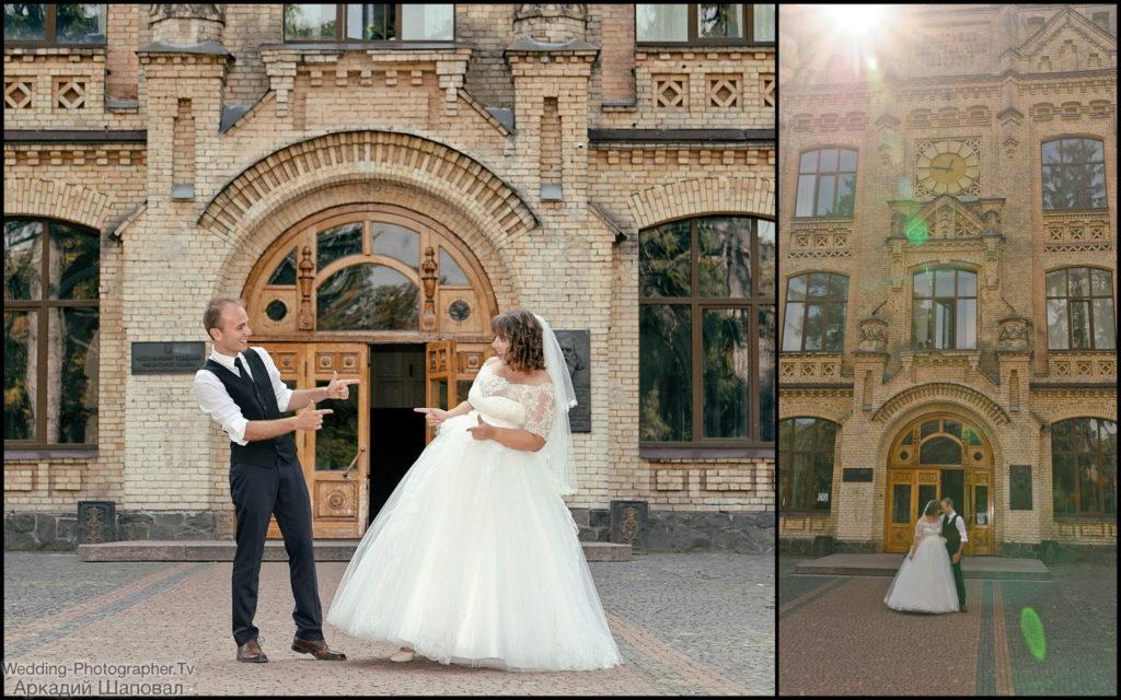 Фотосессия свадебная на КПИ