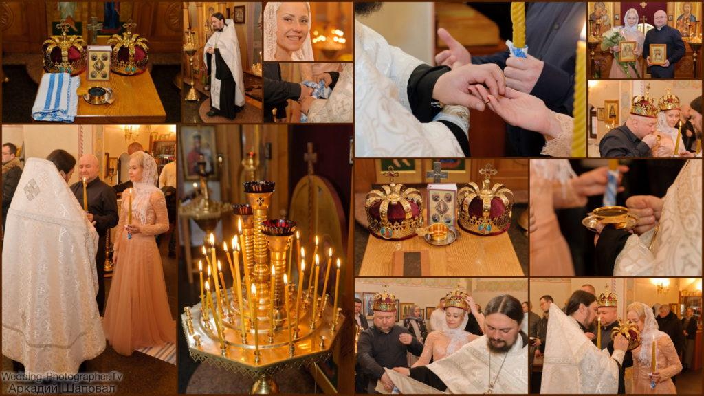 Венчание в Храме Владимирской иконы Божией Матери (прихода мцц. Веры, Надежды, Любови и Софии на Лукьяновке)
