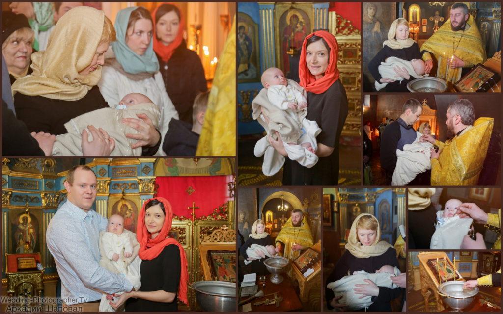 Крещение ребенка в Выдубицком монастыре (Михайловский собор)