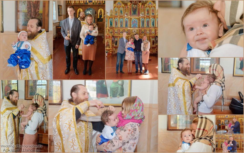 Крещение ребенка в Феофании (Свято-Пантелеймоновском собор)