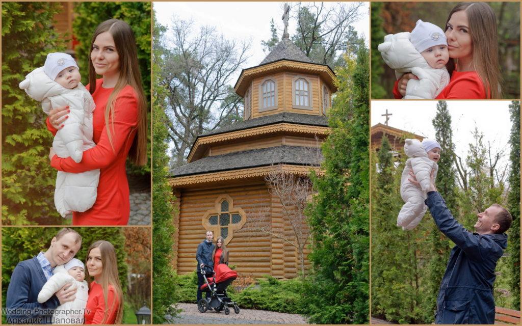 Крещение в храме св. Димитрия в этнографическом комплексе Украинское село
