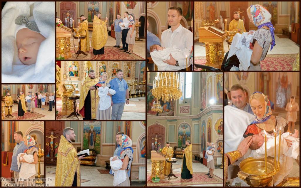 Крещение ребенка в Георгиевском соборе (Выдубицкий монастырь в Киеве)