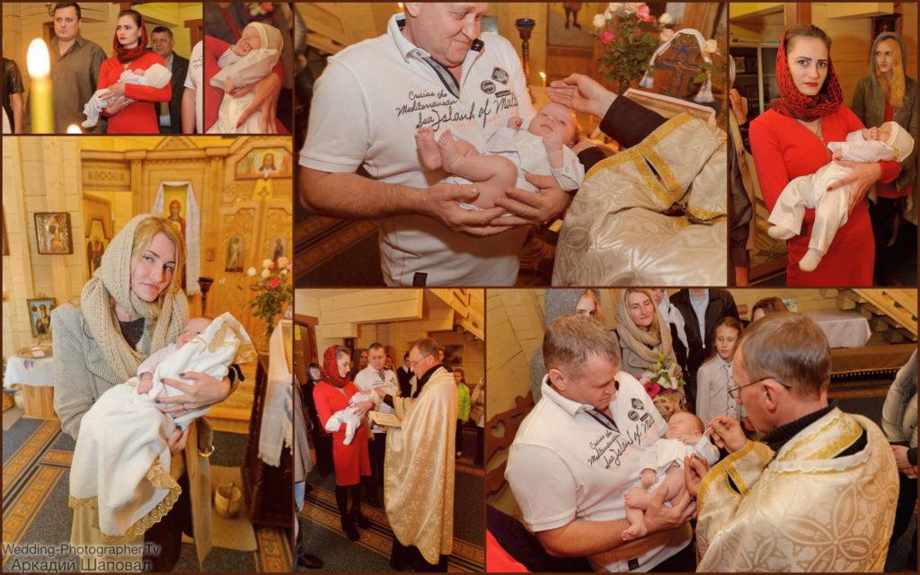 Крещение в храме Рождества Пресвятой Богородицы, Киев, в районе метро Васильковская