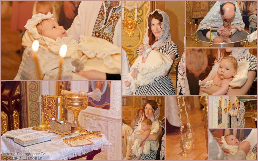 Крещение ребенка в храме Рождества Христового (Березняки)