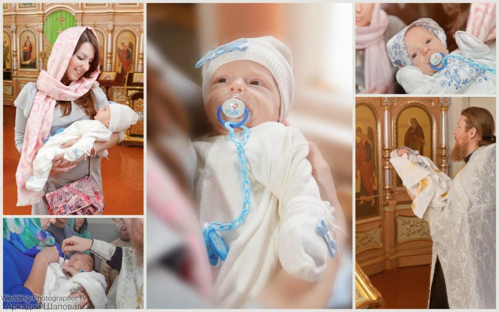 Крещение ребенка. Свято-Покровский монастырь на Лукьяновке.