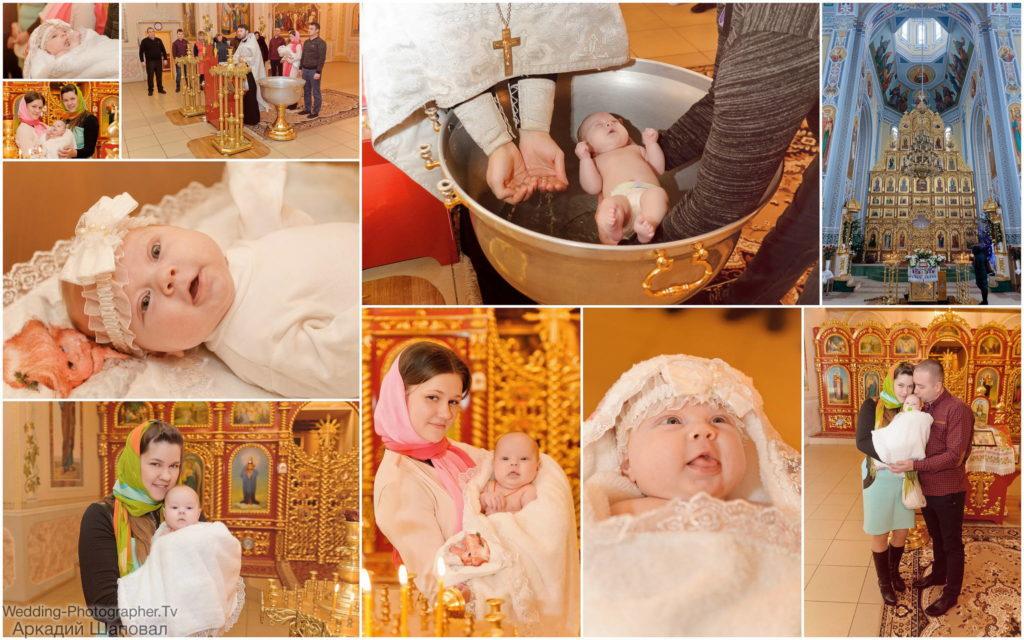 Крещение ребенка в Свято Троицком храме на Троещине