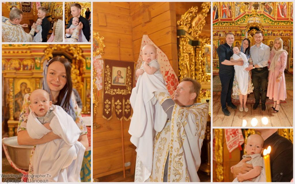 Крещение ребенка в церкви Пресвятой Богородицы в Мамаевой Слободе
