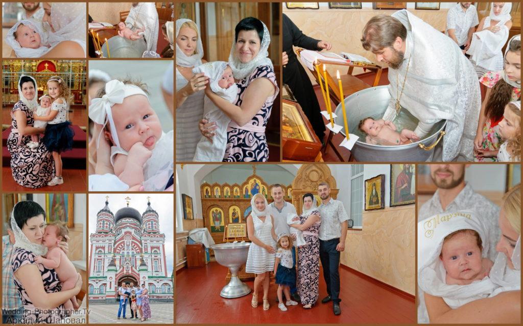 Крещение в Свято-Пантелеймоновском соборе в Феофании