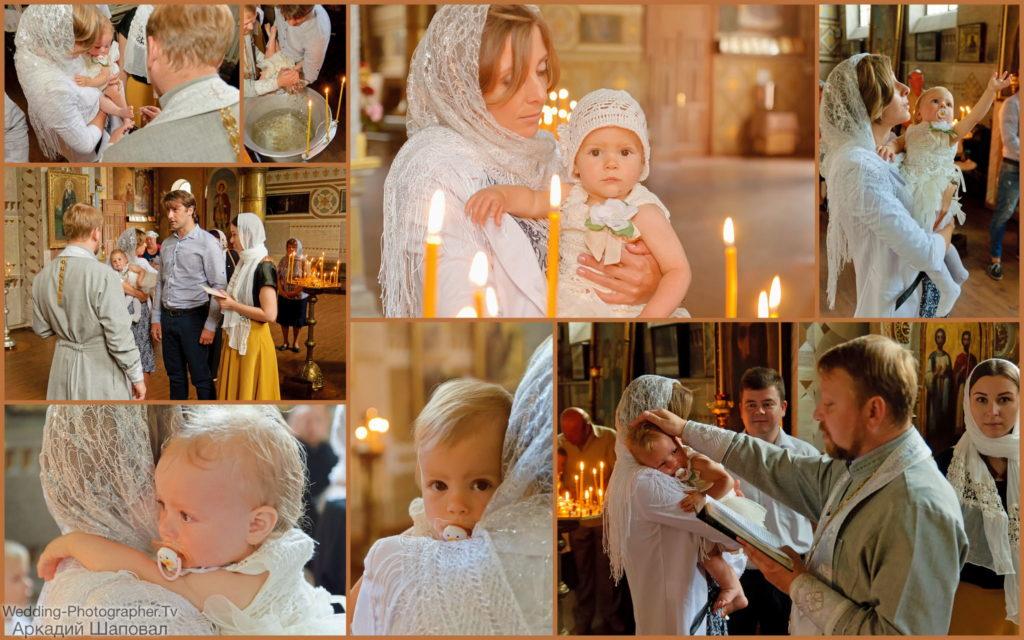 Крещение ребенка в Свято-Покровской церкви