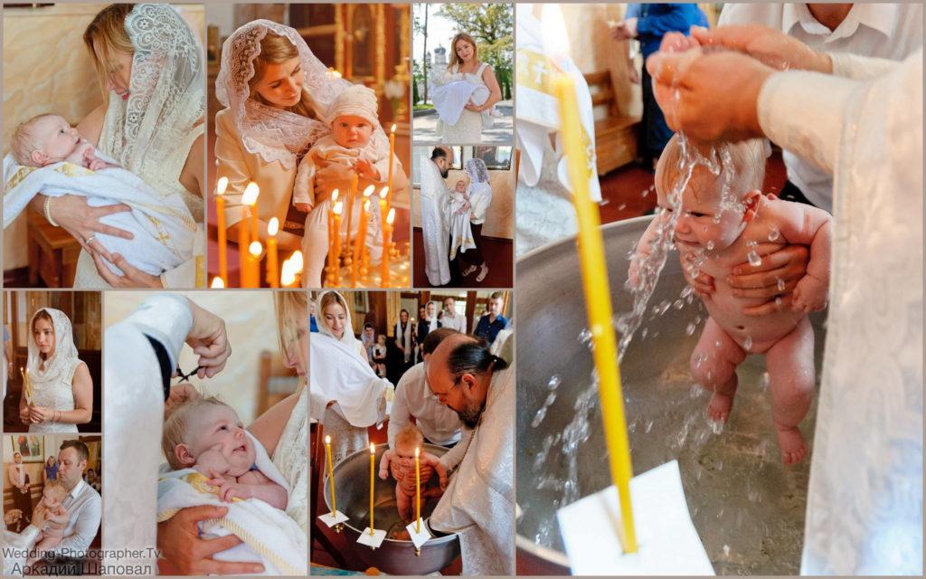Крещение ребенка в Свято-Пантелеймоновском соборе в Феофании