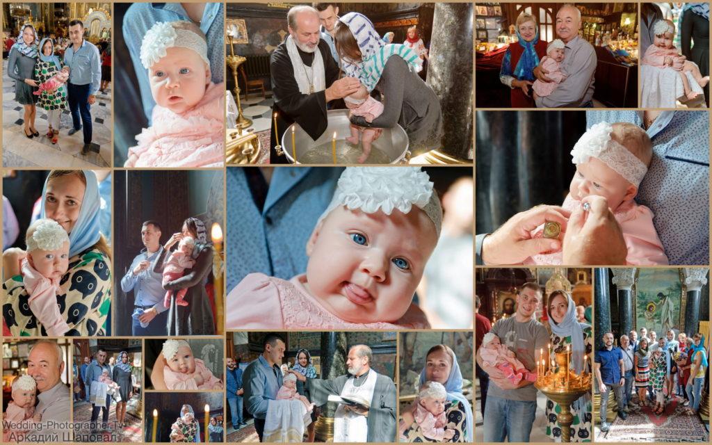 Крещение ребенка во Владимирском Соборе