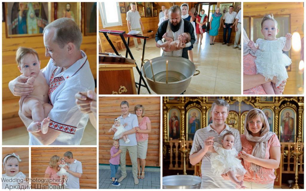Крещение ребеночка в храме святого апостола и Евангелиста Марка на Троещине