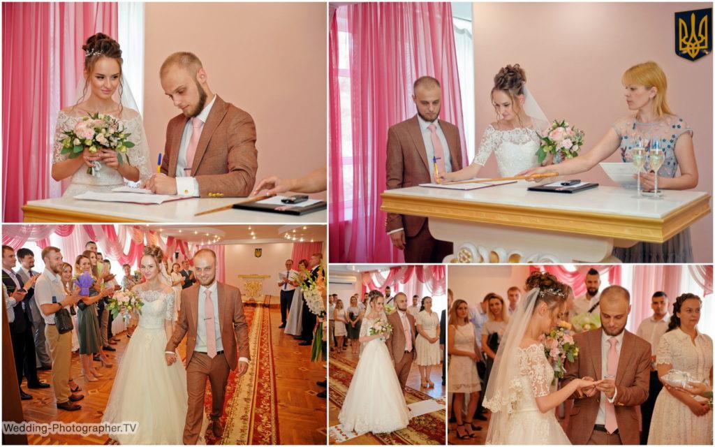 Свадебный отчет